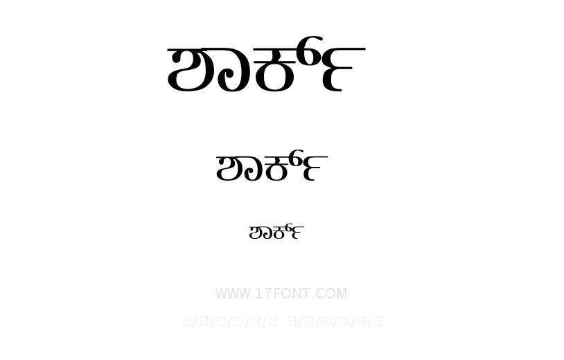 ಶಾರ್ಕ್