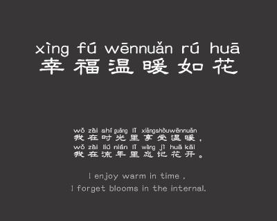 X-爱你一万年