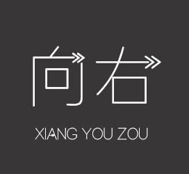 XFont-X-向右走-字体设计
