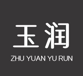 undefined-X-珠圆玉润-字体大全