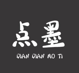 义启字库-点点墨体-字体下载