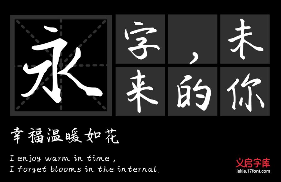 义启-破苍穹