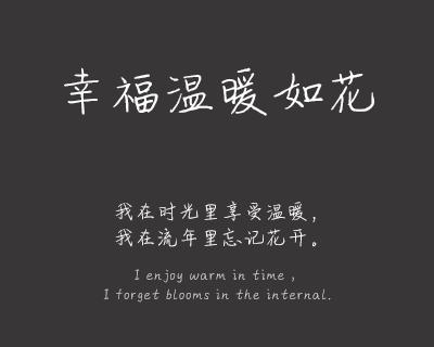 义启-微微一笑