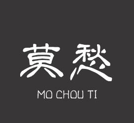 义启字库-莫愁体-字体设计