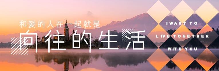 义启字库-义启星空之翼-字体视界