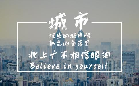 义启字库-义启魔音体-字体视界