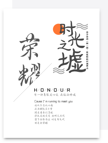 字体视界-XFont