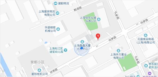 字体视界上海总部